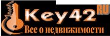 KEY42.ru | Все о недвижимости и не только